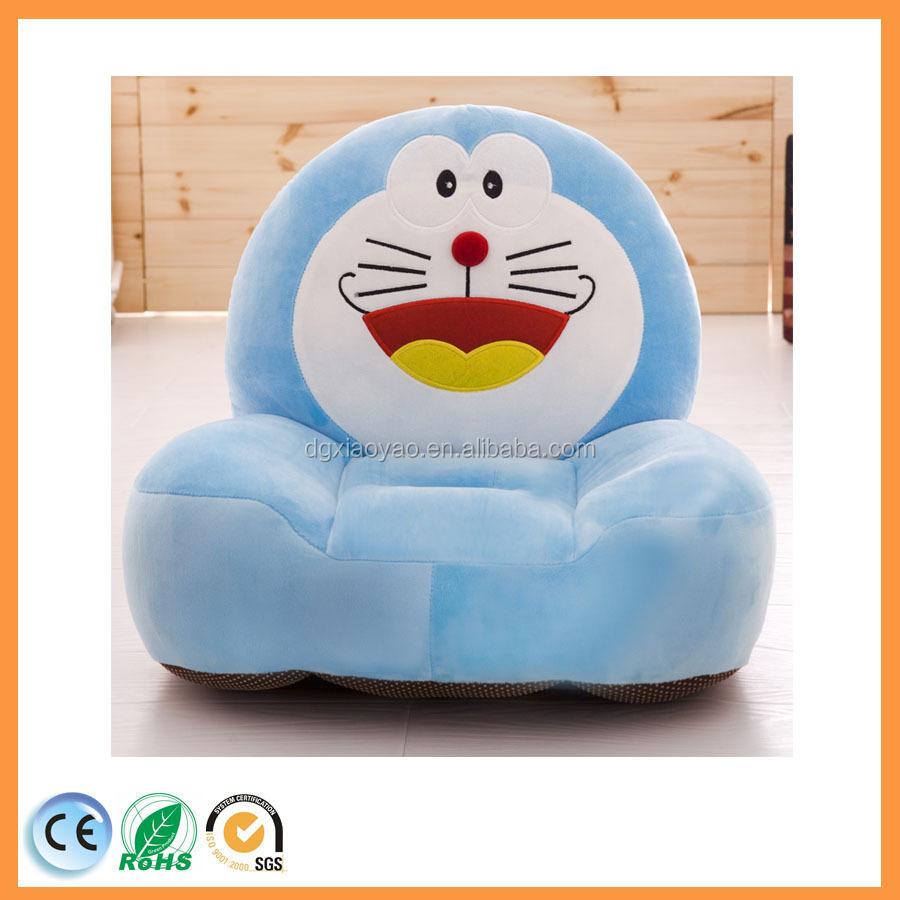 Animal bean bag chairs for kids - Kids Animal Sofa Kids Animal Sofa Suppliers And Manufacturers At Alibaba Com