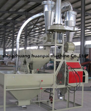 Small Cheap flour mill grinding/flour mills in Uganda flour mill price/used flour mill wheat corn flour mills for sale