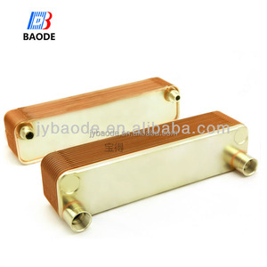 air source heat pump water heater heat pump air to water plate heat exchanger for water system