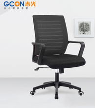 Luxury lane furniture office chair