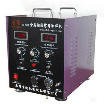 Metal Doctor / Cold Welding Machine For Repair Metal Surface Holes ...