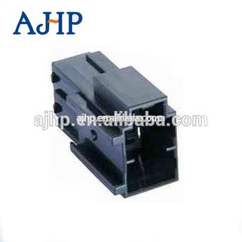 Awesome 2 Pin Automotive Wiring Connectors 7122 4123 30 Ph481 02020 Mg620558 Wiring Digital Resources Inamasemecshebarightsorg