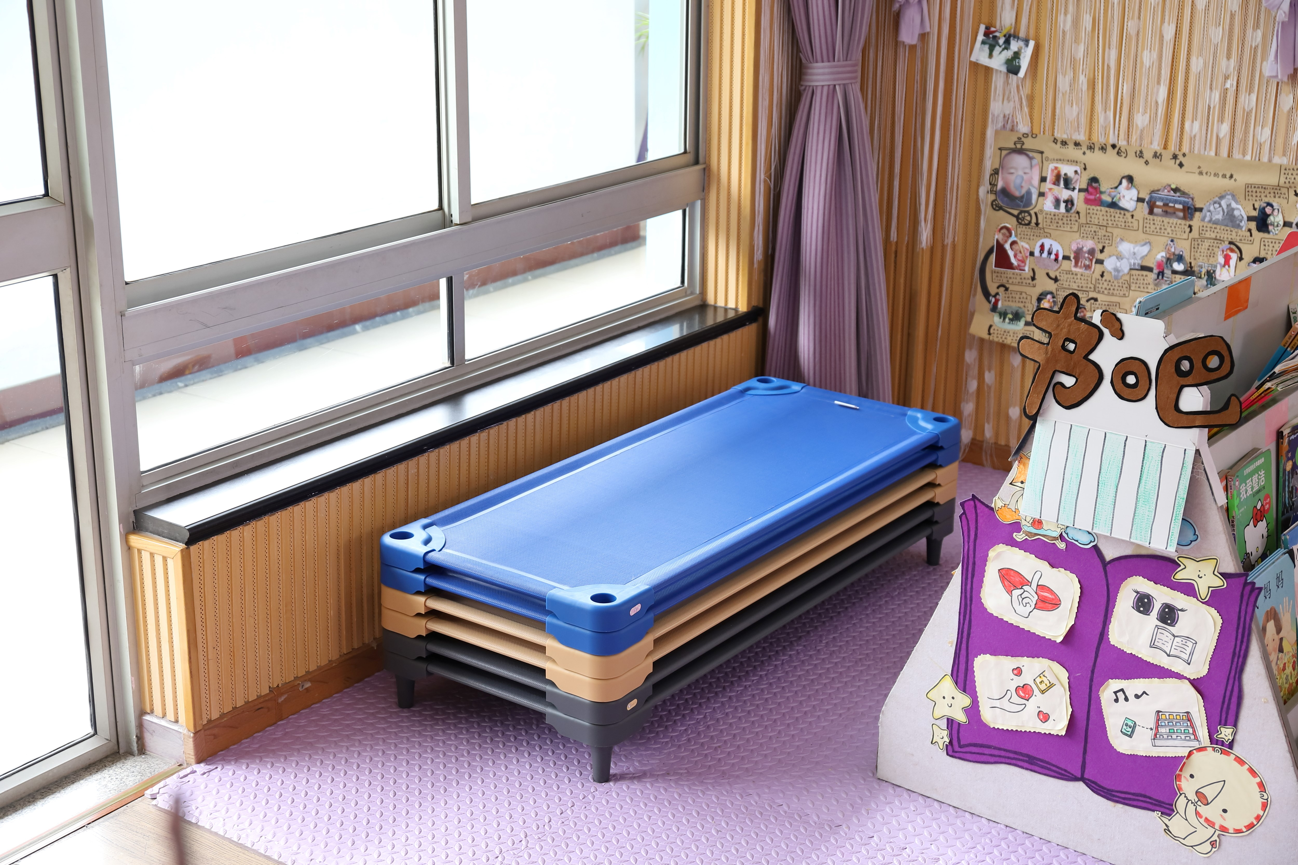 Plastic Cot Baby Crib Bed