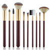 Professional 10pcs makeup brush customized private label makeup brushes