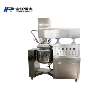 Multi-function mixing homogenizer machine for cream lotion gel and ointment