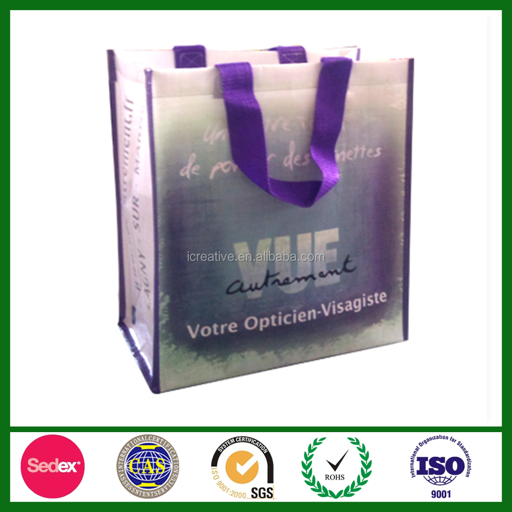 Promotional Tote PP Woven Shopping Bag for Brand Promotion at Fair/Show/Expo/Exhibition SP1656