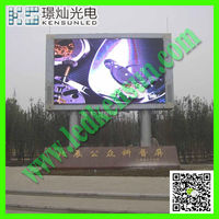 science and technology education P8 hd LED display