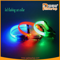 best selling products 2015 rechargeable dog collar pets supplies fashion product 2015