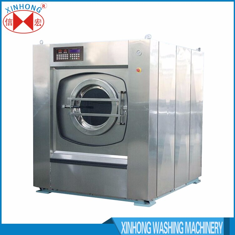 Industrial Washing Machines : Fully automatic kg capacity laundry commercial