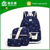 2016 printed Canvas three-piece suit Backpack girl's school bag