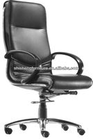 SC-7036 high quality office chair part