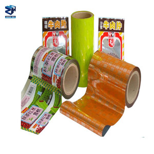 BOPP/CPP iridescent packaging film roll for candy