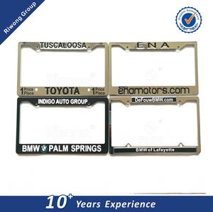 custom metal license plate frame with raised letters