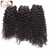 Different Types Of Curly Weave Hair 8A Grade Mink Virgin Brazilian Hair Extension Human Hair