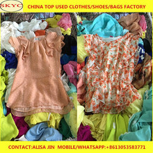 2017 second hand clothes Africa buyers wholesale high quality summer used clothing in Guangzhou