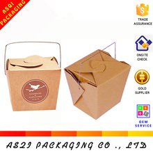 alibaba custom food grade inside wax coated paper food box for nuddles