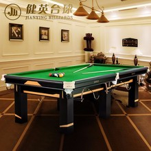 Factory directly provide top level low price billiard pool table size