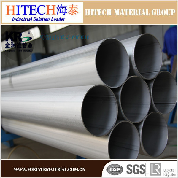 ZIBO HITECH chinese factory price Good Quality inconel 718 round bar for coal and gas processing