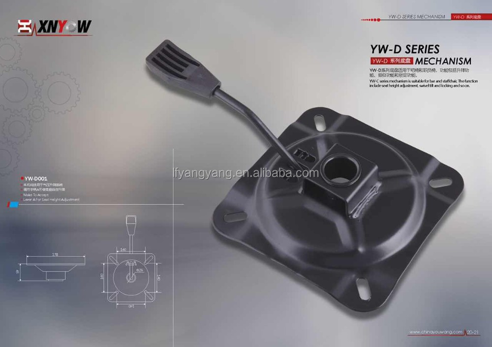 Swivel Recliner Chair Parts Swivel Recliner Chair Parts Suppliers and Manufacturers at Alibaba.com & Swivel Recliner Chair Parts Swivel Recliner Chair Parts Suppliers ... islam-shia.org