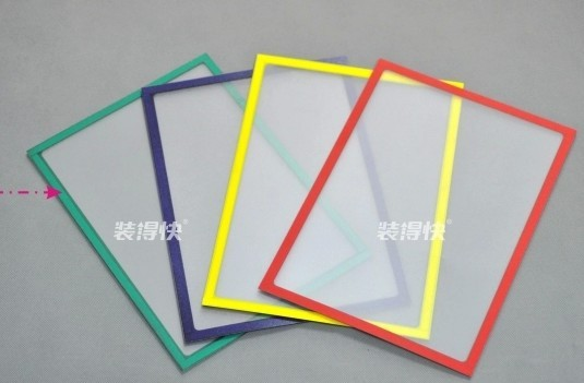 Colorful Frame A4 Magnet Holder Pocket Buy A4 Clear Holder 20 Pockets Magnetic Pocket Holder