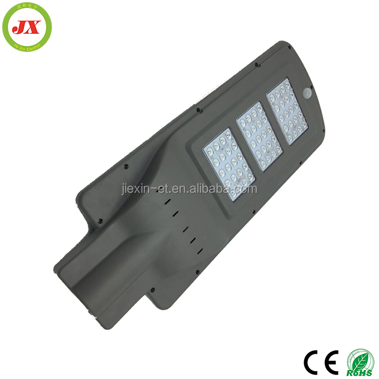 High Performance Stand-alone Integrated Solar LED Street Light 10w-100w lighting at least 72hrs