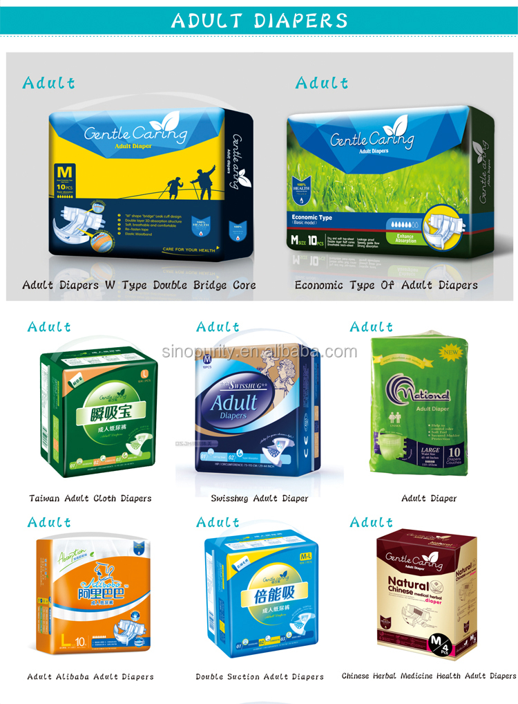 Quality pampering best senior free samples private label adult diapers
