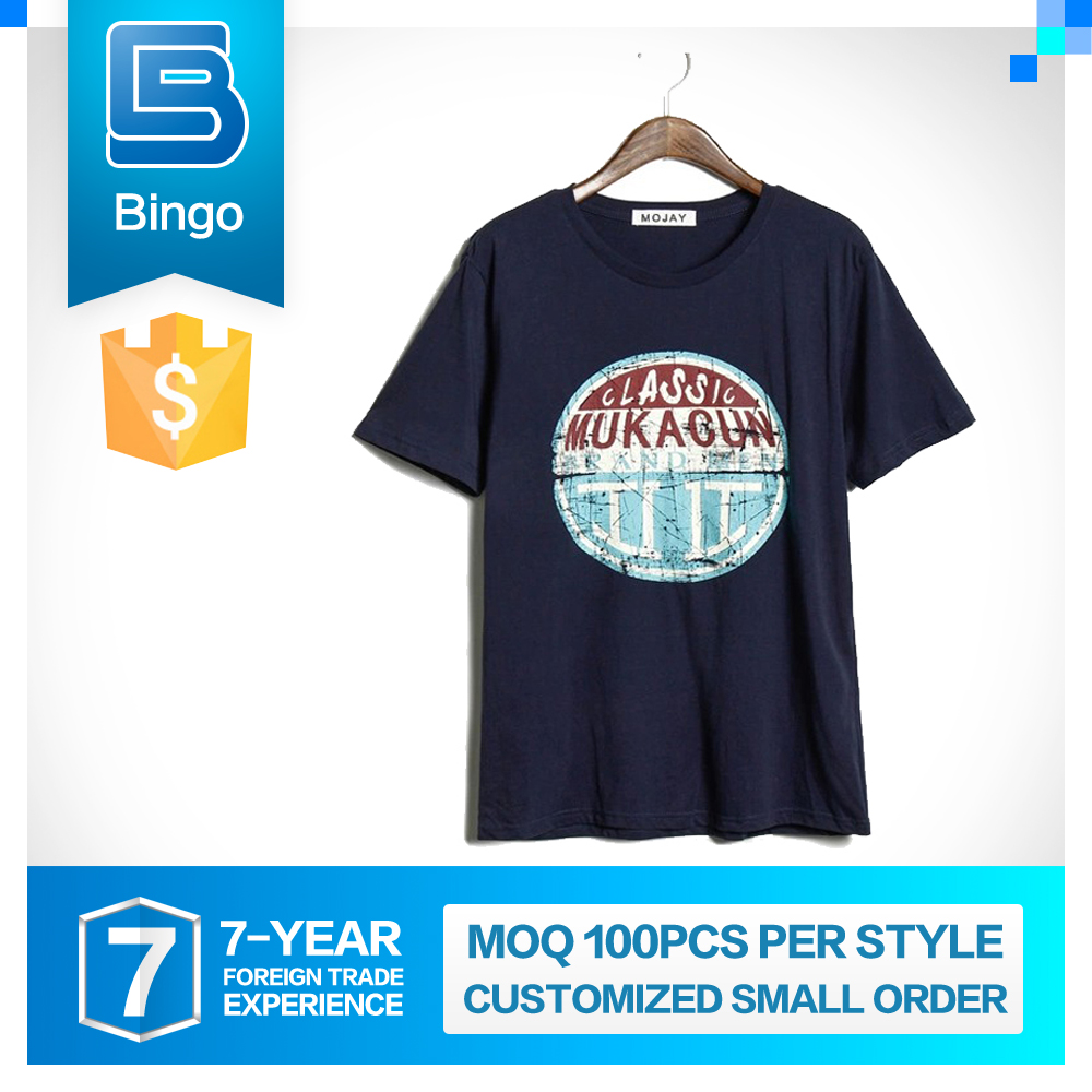 Design your own t shirt bangalore - T Shirt Manufacturers In Mexico T Shirt Manufacturers In Mexico Suppliers And Manufacturers At Alibaba Com