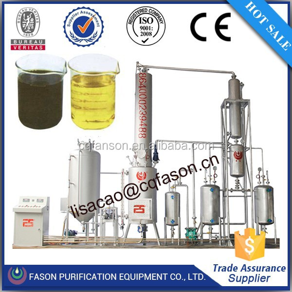 Reasonable price automatic operation vacuum lubrication oil purifier
