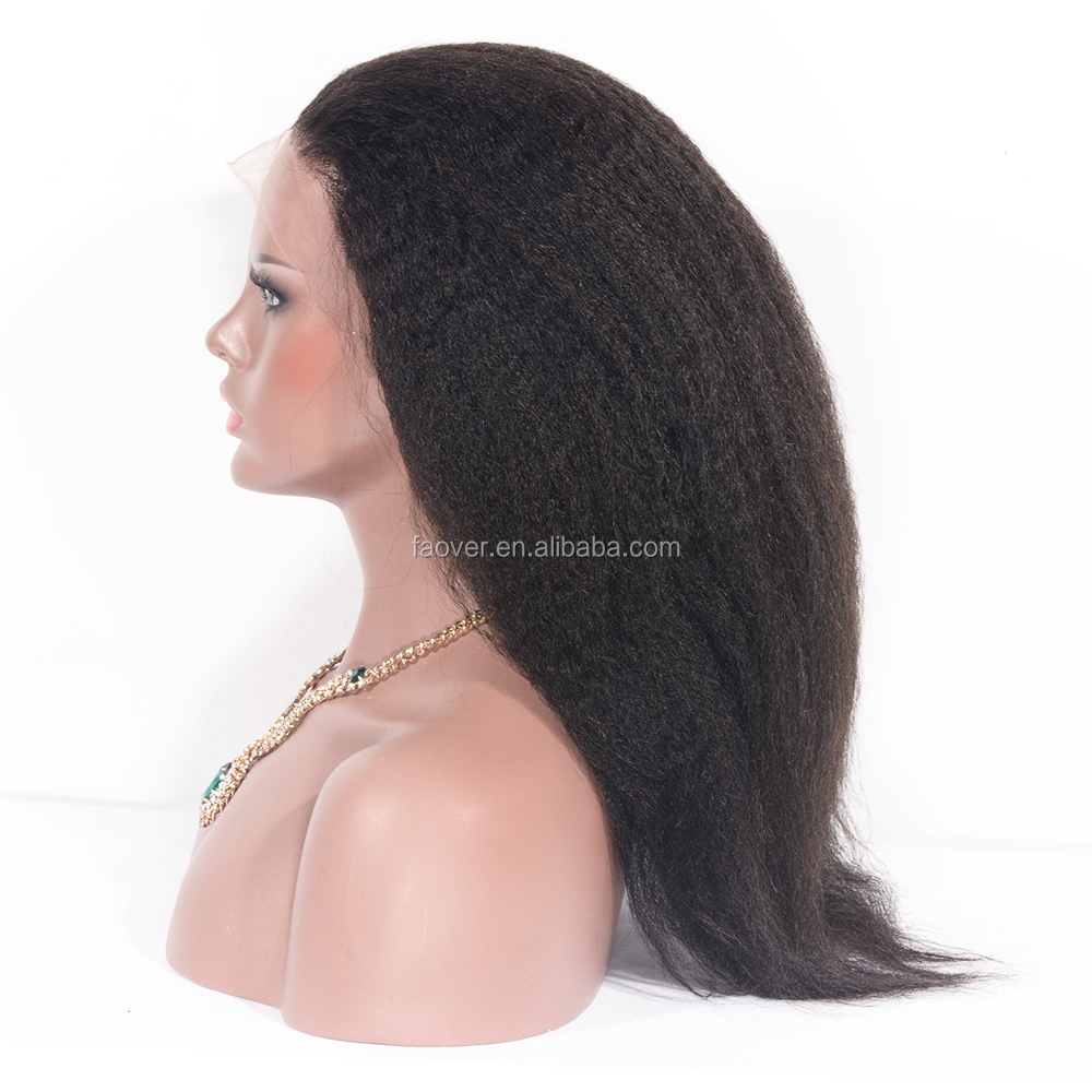 Free Shipping Wholesale Kinky Straight Hair Products For Black Woman Front Lace Wig