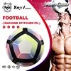 Premier match use same shape official size 5 PU leather soccer ball with original texture finish body