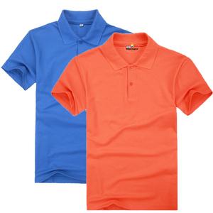 Promotion T Shirt Polo Mens Custom Classic Fit Mesh Polo Shirt