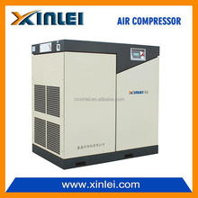 XLD50A-S5 50HP 37kw 50hp direct drive 380V air screw compressor oil lubricate