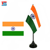 India desk flags,Table Flag Stand / cheap /promition