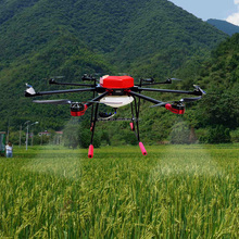 Professional pesticide spray uav machine drone