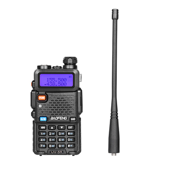 Penetrating power Call distance farther ham radio china walkie talkie