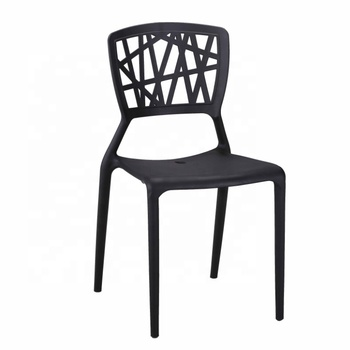 Outdoor Armless Resin Pp Plastic Polypropylene Geometry Back Stacking Chair