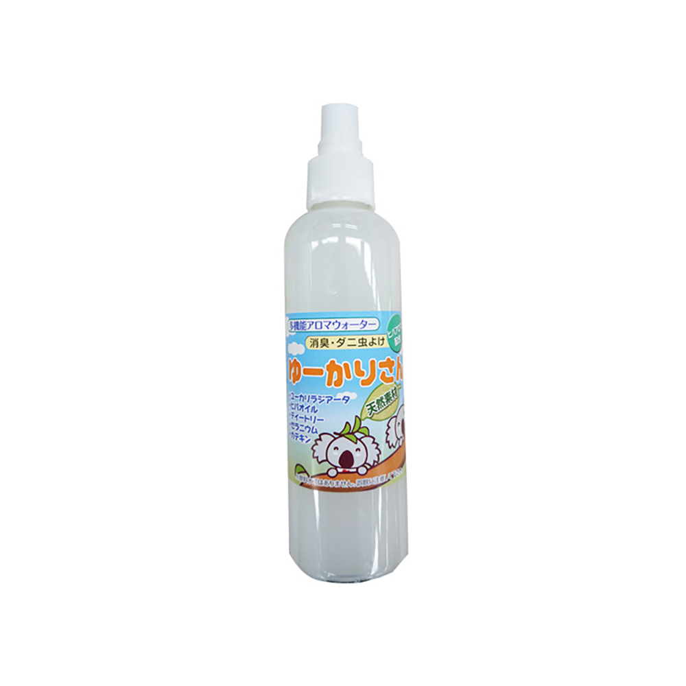 Desodorante 200 ml hospital agua antiséptico natural spray desinfectante olor de spray