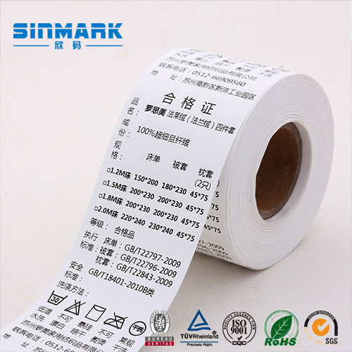 China Clothing Label/wash Care Label/woven Label/satin Label