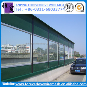 China Anping ISO9001direct factory noise barrier / sound barrier wall /highway soundproof wall