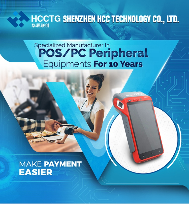 5.5 Inch Touch Screen Handheld 4G Machine Android POS Terminal QR Code With Printer & Scanner HCC-Z100