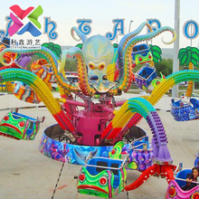 Rotary Octopus funny used amusement rides for sale