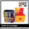 PGI-425 CLI-426 Refill ink cartridge with chips for Canon PIXMA MG8140/6140/5240 IP4840 IX6540 MX884