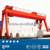 Most competitive outdoor used heavy gantry crane 20 ton