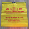 Recyclable LDPE yellow plastic die cut bag with logo printing