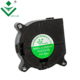 mini blower 20mm protected waterproof small home use reversible auto cooling guard qualified dc fan