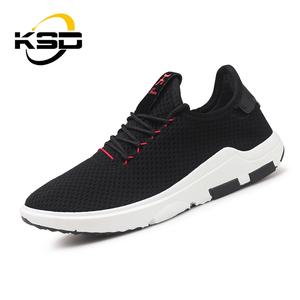 9d7b3f299b0e Modells Running Shoes