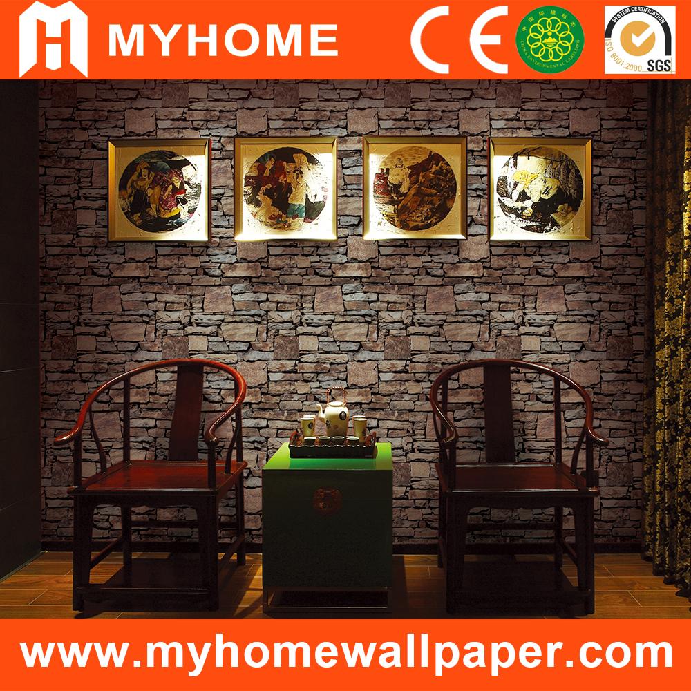 Home wallpaper kuching wallpaper home for Wallpaper manufacturers