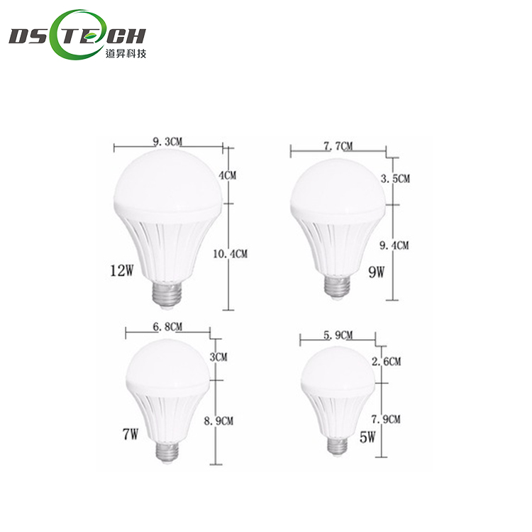 led lighting E27 Lamp home indoor 2835smd LED Smart bulb 5W led emergency light battery charge