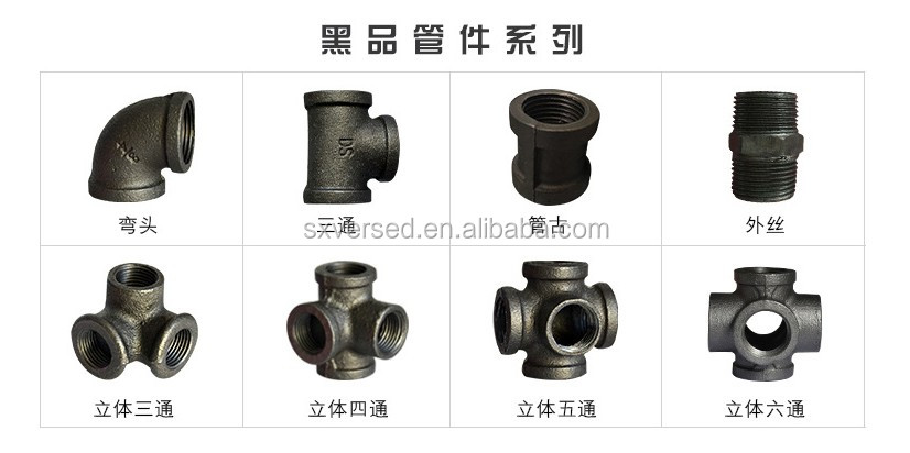 Wholesale BSPT / NPT thread black malleable iron pipe fitting