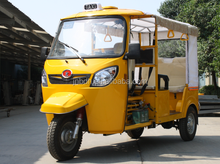 CNG passenger three wheel motorcycle